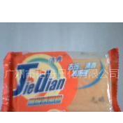 供应名优产品洁典洗衣皂厂家直销