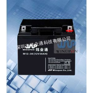 供应供应12V38AH蓄电池/ups电源蓄电池/太阳能蓄电池