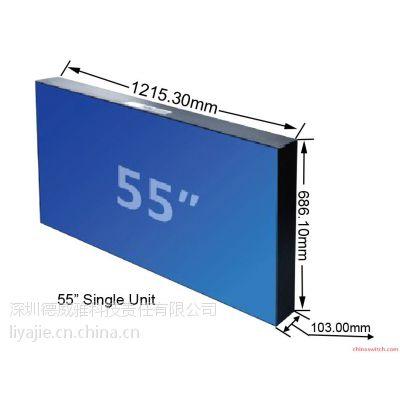 LCD显示器-液晶拼接墙