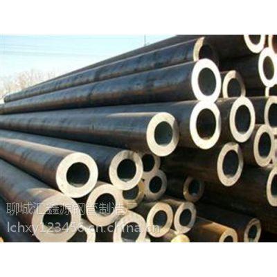 供应Q345A大口径无缝钢管|20G大口径无缝钢管|汇鑫源