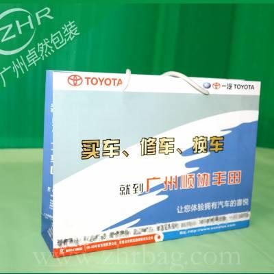 【卓然包装】广州厂家供应定制手提纸包装购物袋 双铜板纸袋 丰田企业宣传纸袋
