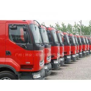 供应广州至呼和浩特物流专线,广州至呼和浩特货运公司,小轿车托运