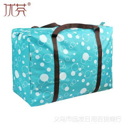 优芬大学生回家必备搬家袋子防水牛津布袋 装被子的收纳行李袋子