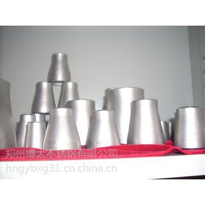 郑州博大工业级304不锈钢异径管