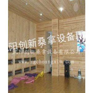 供应广州深圳汕头桑拿设备 桑拿洗浴设备安装