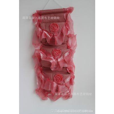硕达布艺 时尚收纳布艺挂袋  韩式潮流版 墙上三层布艺挂袋