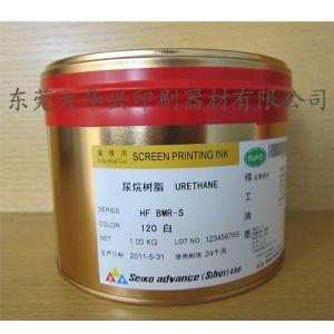精工油墨HF-BMR系列