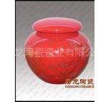 厂家生产定做陶瓷罐子 景德镇陶瓷茶叶罐 高档陶瓷茶叶罐 定做陶瓷罐子厂家 陶瓷食品罐