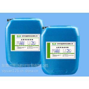 供应橡胶产品表面为什么会发白吐霜?思远化工-橡胶防吐霜处理剂帮到您