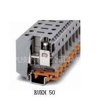 供应RUKH系列 大电流接线端子