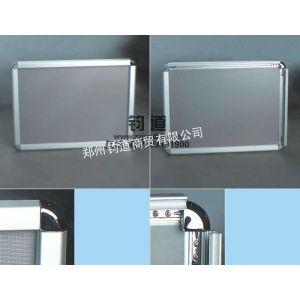 供应供应广告宣传 铝型材  郑州广告材料制作  边框素材