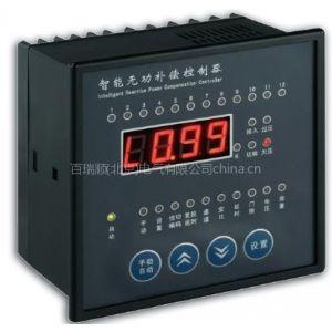 百瑞顺(北京)电气供应智能无功补偿控制器BRS-JKWG-12Z,价格面议