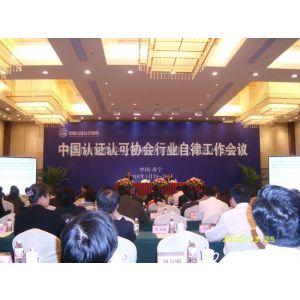 供应苏州张家港ISO14001环境体系内审员培训,找宏儒