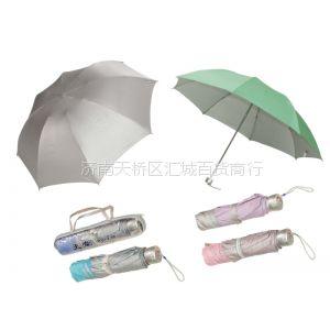 济南现货供应三折太阳伞 订做伞LOGO