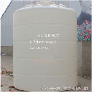 供应贵阳塑料水箱|PE储罐|塑料储罐|储水设备罐|污水处理设备