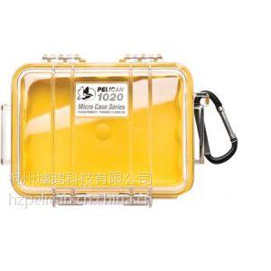 供应派力肯安全箱1020电子设备箱