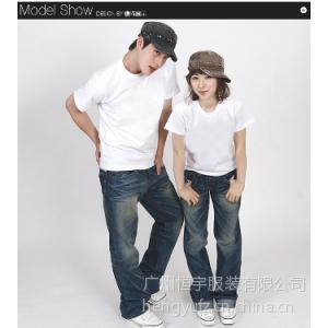 供应广州专业做T恤衫、文化衫、广告衫