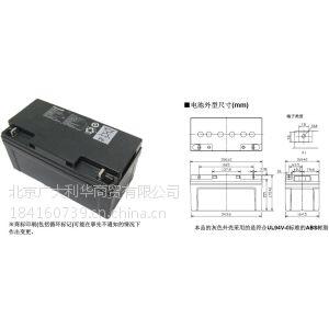 供应蓄电池/铅酸电池/松下电池厂家直销75安时12V 免维护型 全新原装