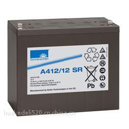 供应德国阳光蓄电池天津总代理直销 阳光蓄电池A512-50A