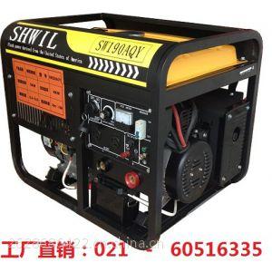 供应190A汽油发电机电焊机一体焊机 冀东油田汽油发电电焊机