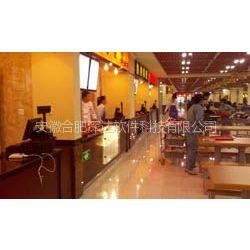 供应合肥快餐软件 安徽快餐管理系统 连锁快餐店管理软件