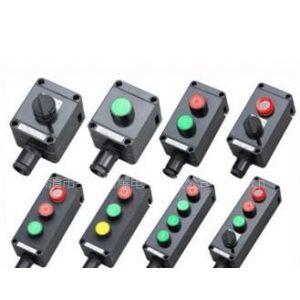 供应BZA8050 8050 防爆防腐主令控制器