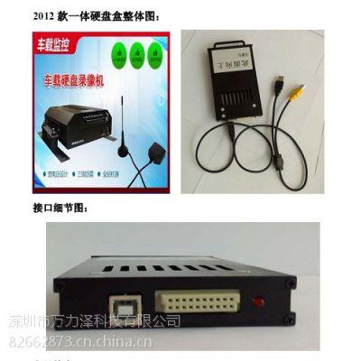 供应万泽车安工业级SATA转USB硬盘读取盒