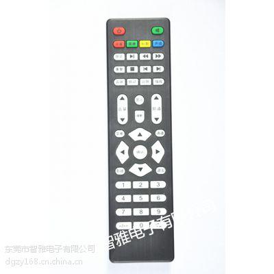 厂家生产加工格力空调系列遥控器 液晶电视遥控器 机顶盒遥控器