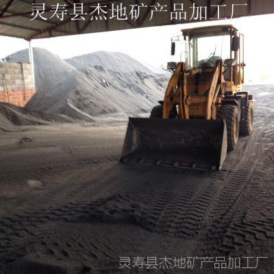 供应优质棕刚玉,供应优质棕刚玉,金刚砂喷砂磨料。喷砂磨料。