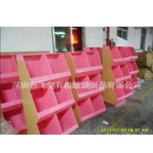 供应深圳市飞剑亚克力商场货架子,商场货架子,压克力食品柜