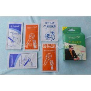 供应电话机、麦克风、鼠标键盘专用消毒湿巾(宝洁)