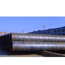 供应欧标EN10217螺旋钢管/欧标DIN30670螺旋钢管