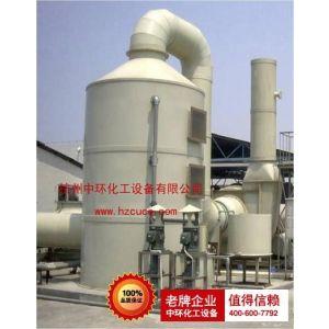旋流板塔杭州中环 品质保证
