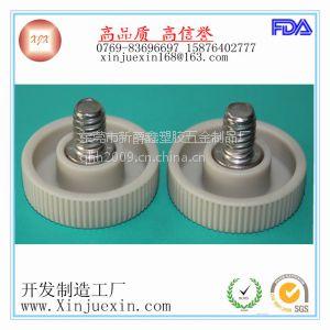 供应手拧塑胶头螺钉 塑料头螺丝 机械手拧螺丝 手拧/手柄螺丝