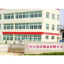 供应广州仓储配送物流,广州仓储运输