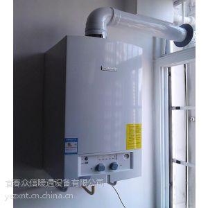 供应万载暖气片(专业暖通)万载散热器,万载壁挂炉供暖设备