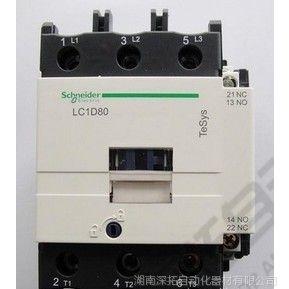供应湖南施耐德LC1D低压接触器LC1D205M5C  原装正品  特价销售