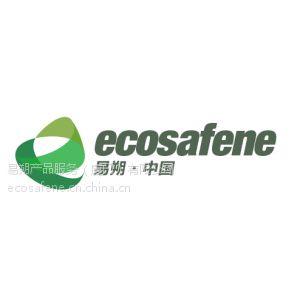 供应实木复合地板CE认证