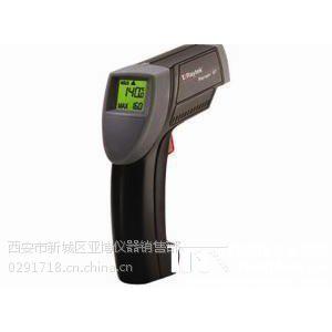 供应西安雷泰ST20便携式红外测温仪137724892952哪里有卖测温仪
