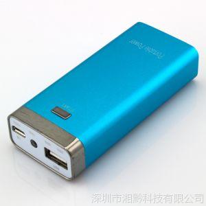 供应充电宝 享能XH+057手机应急充电宝 迷你带LED跑马灯6800mA充电宝