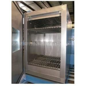供应太阳能光伏环境试验方案/高低温试验箱/湿冻湿热试验箱/紫外UV试验箱/苏州北京南京上海