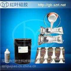 供应石膏线模具硅胶