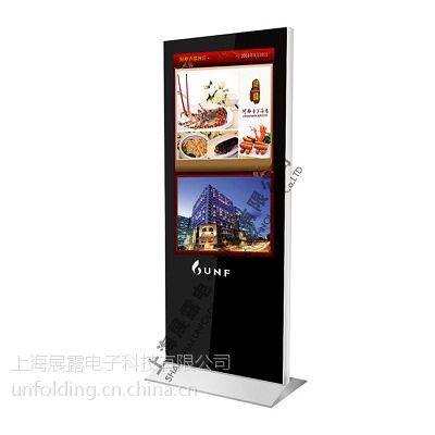 上海松江区厂家供应多规格可定制UNF43寸落地竖屏直角触摸安卓网络版LED高清液晶屏