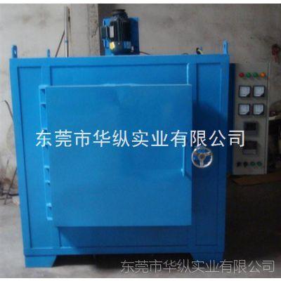 华纵箱式炉 箱式电阻炉 淬火炉 不锈钢淬火