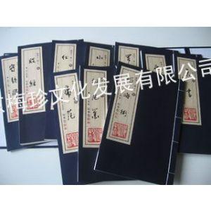 供应致知国学十二卷线装书_线装宣纸古书印制_北京梅珍公司