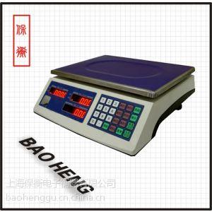 供应3公斤连接电脑电子秤|3公斤电子称家用桌面秤