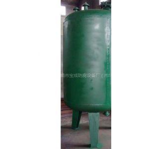 供应钢衬塑搅拌罐反应釜-配全套搅拌装置