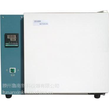 新科仪器GS-8900丙烷含量检测气相色谱仪,液化气二甲醚甲缩醛专用分析仪