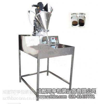 小计量粉剂灌装机成都同亨包装设备定制