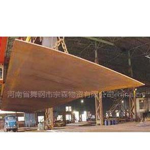 建筑结构用钢板Q235GJ(C.D.E)